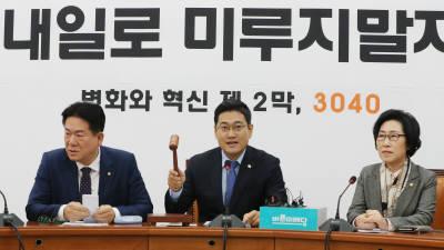 """오신환 """"한국당, 선거법·공수처 몸으로 막지말고 '협상 대안' 갖고 나와야"""""""