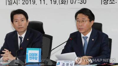 """민주당, 데이터3법 처리 무산...""""한국당은 지도부 합의도 헌신짝처럼 내버리나"""""""