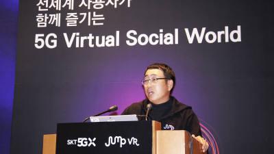 SK텔레콤 '5G 가상 세계' 만든다...'버추얼 소셜 월드' 공개