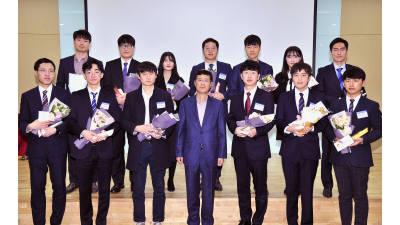 삼성전기 논문대상에 윤관호 박사 등 13명 수상