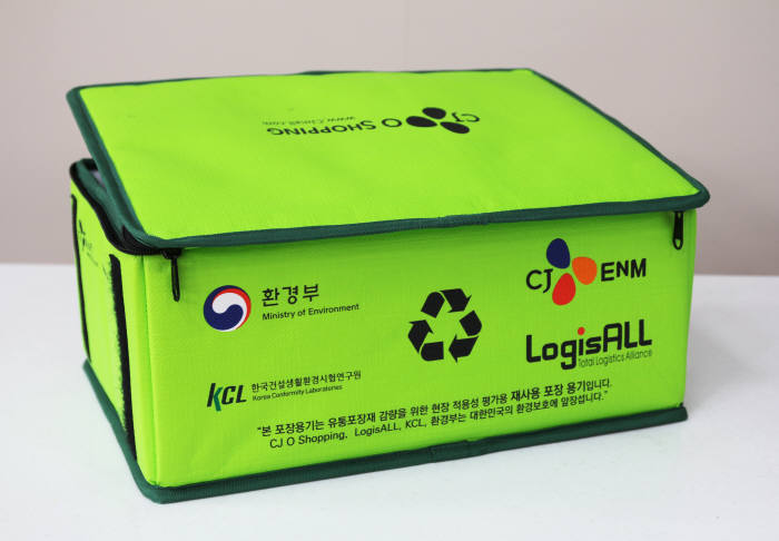 CJ ENM 오쇼핑, 환경부 '포장재 재사용 프로젝트' 참여