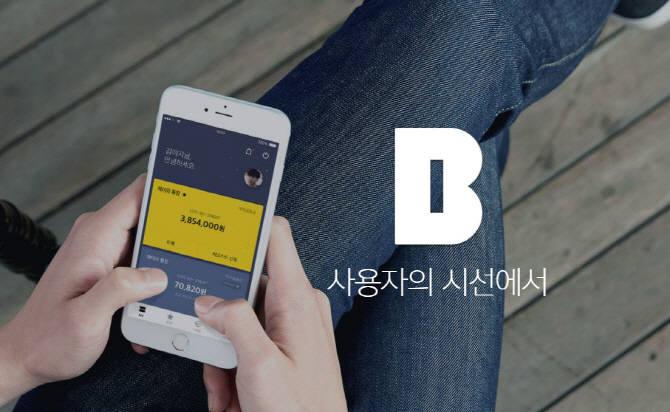 한국금융지주, 카뱅 주식 1억440만주 카카오에 처분