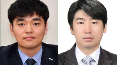 본지 사진부 이동근-김동욱 기자, 대한상의사진공모전 수상