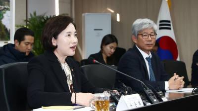 제1차 고교 교육 혁신 추진단 회의개최