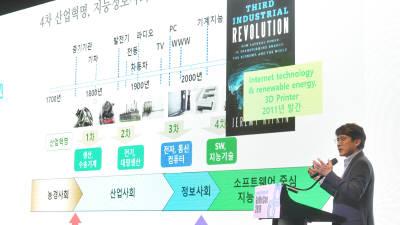 """생태학자가 바라본 미디어 생태계···""""IPTV-케이블TV 공진화 가능"""""""