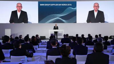 BMW그룹, 韓 협력사 30곳 초청 '협력사의 날' 개최