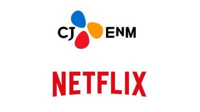 CJ ENM-넷플릭스, 3년간 전략적 파트너십···지분 협력도