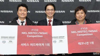 한국닛산, '애프터세일즈 서비스 기술' 경진대회 개최