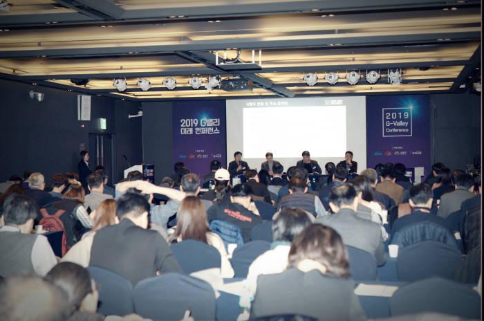 "2019 G밸리 미래 콘퍼런스 개최… ""2020 G밸리, 민간주도 혁신클러스터로 재도약"""
