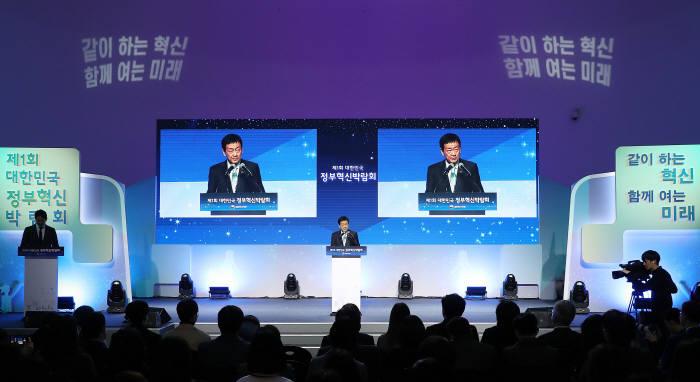 진영 행정안전부 장관이 22일 서울 동대문디지털프라자(DDP)에서 열린 제1회 대한민국 정부혁신 박람회에서 개회사를 하고 있다. 행안부 제공