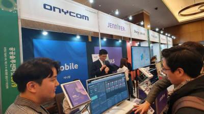 어니컴, 공공솔루션마켓에서 IMQA·제니퍼·셀파 연동…전 계층 모니터링 사업 확대