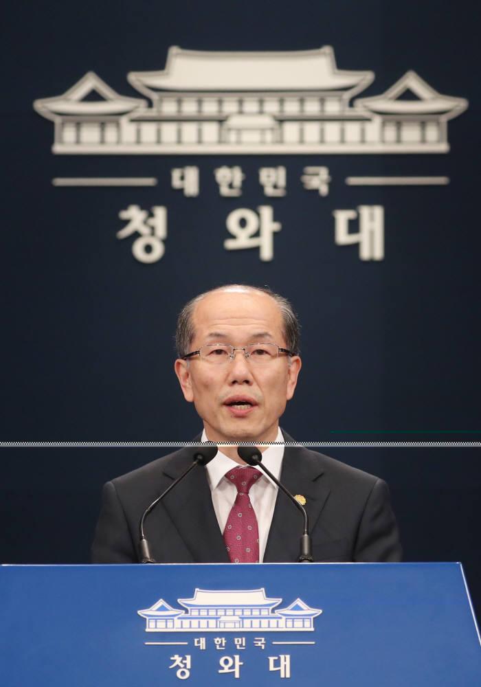 김유근 국가안보실 2차장이 22일 청와대 춘추관에서 브리핑하고 있다. 연합뉴스