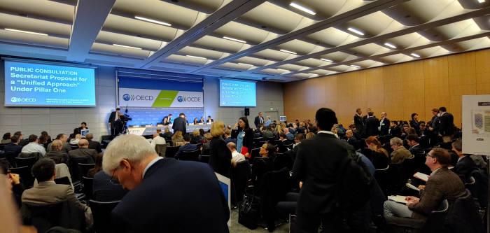 21~22일(현지시간) 프랑스 파리에서 열린 디지털세 주제 회의장 모습.(사진=법무법인 양재 제공)