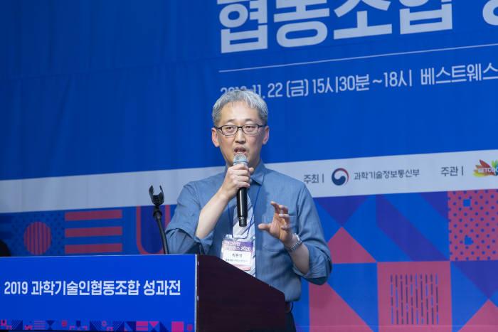 최훈성 아이스타팩토리 이사장