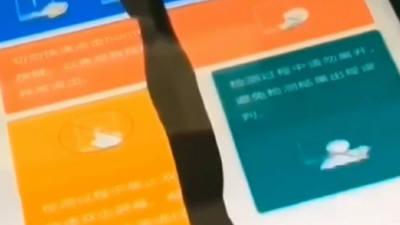 [국제]화웨이 메이트X, 화면 가운데가 까맣게···디스플레이 결함 논란
