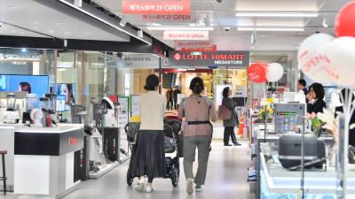 롯데하이마트 오프라인매장 재편 시작, 메가스토어와 체험형 매장 늘린다