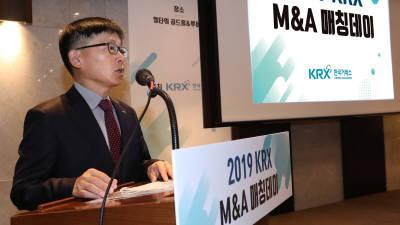 {htmlspecialchars(한국거래소, '2019 KRX M&A 매칭데이' 개최)}