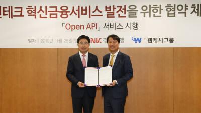 BNK경남銀, 웹케시그룹과 '핀테크 혁신금융서비스 발전 협약' 체결