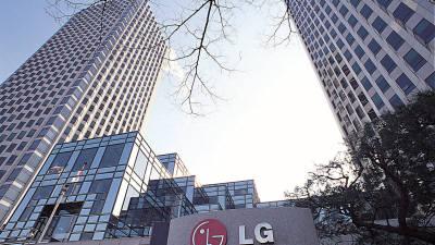 LG, 소프트뱅크벤처스와 손잡고 글로벌 AI 스타트업에 투자