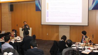 한국블록체인학회, 제 4회 블록체인 리더스 포럼 개최