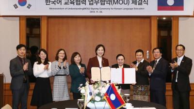 아세안에 부는 한국어 열풍, 미래 협력 매개로