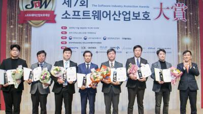 룰루랩, '제7회 SW 산업보호대상' 과기정통부 장관상 수상