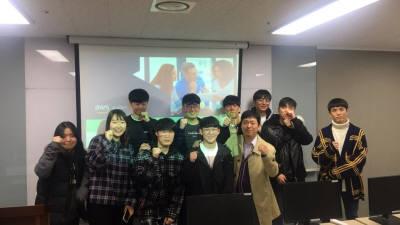 한국IT직업전문학교 정보보안계열, AWS아카데미 클라우드 기본과정 진행