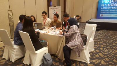 엘에스웨어, K-시큐리티 타깃형 비즈니스 설명회 참가…인도네시아 고객 개발