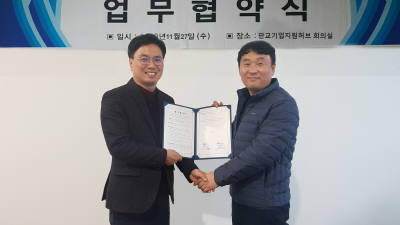 판교We포럼-넥스트챌린지, 판교·제주 ICT 스타트업 육성
