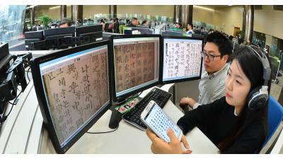 국립중앙도서관, 대학도서관 대상 국가전거 시스템 보급