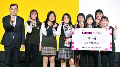 SK브로드밴드 '2019 블러썸 청소년 영상제' 시상식