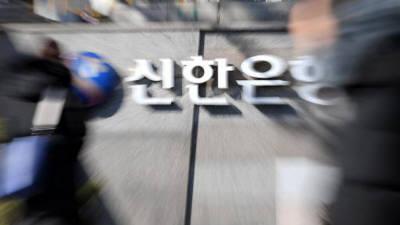 신한 쏠페이, 일본·대만시장 도전...은행 간편결제 첫 해외진출