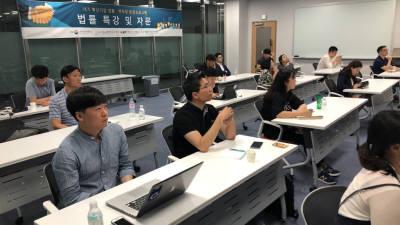 K-ICT창업멘토링센터, 6개월 간 100개여사에 160건 법률 자문