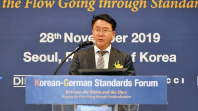 국표원, 독일표준원·전기전자기술위원회와 표준협력대화 출범