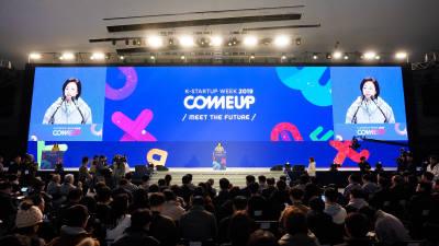 국내 최대 글로벌 스타트업 축제 'K-스타트업 위크 컴업(ComeUp) 2019' 개막
