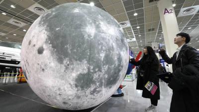 달도, 광고