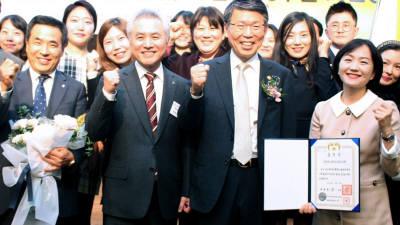SC제일銀, 자금세탁방지 모범 공로로 대통령 표창 수상