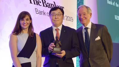 하나은행, 대한민국 최우수 은행 선정