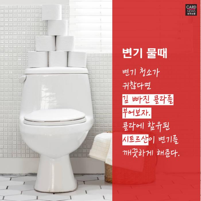 [카드뉴스]슬기로운 자취생활