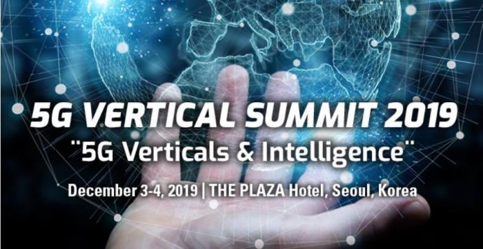 과학기술정보통신부가 5세대(5G)이동통신 관련 융합기술을 한 눈에 수 있는 5G 버티컬 서밋(Vertical summit) 2019를 개최한다.