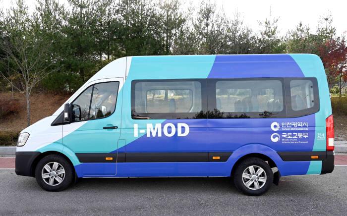 인천 영종국제도시에서 시범 운영중인 I-MOD 차량.