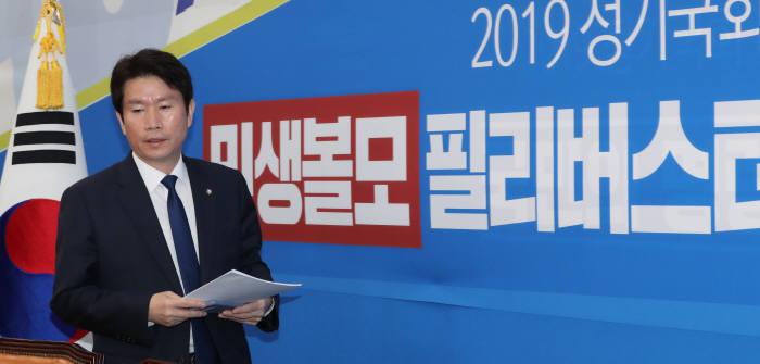 이인영 더불어민주당 원내대표<연합뉴스>