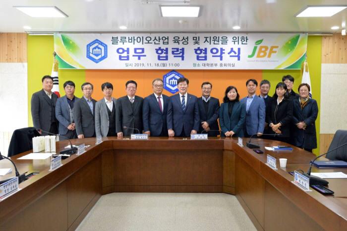 전라남도생물산업진흥원는 산하 기관인 천연자원연구센터·나노바이오연구센터와 국립순천대학교간 바이오 산업 육성 업무협약을 체결했다고 1일 밝혔다.