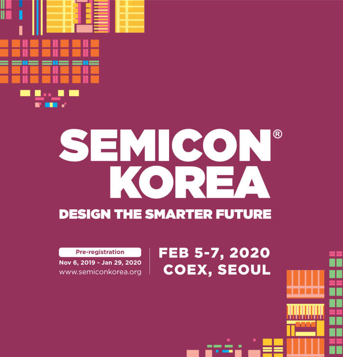 세미콘 코리아 2020 포스터 (사진=SEMI코리아)