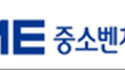 중진공-산업인력공단, 인력지원 강화 협약