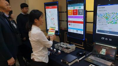대전시 스마트시티 챌린지 사업 성과 발표...도시문제 해결 위한 기술 시연
