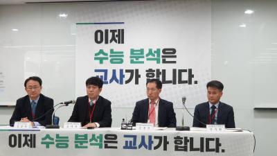 취약점 노려 312명 수능 성적 미리 확인... 교육과정평가원 사과