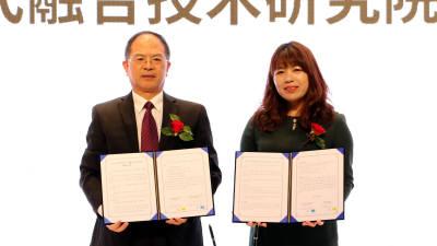 융기원-중국 산둥성 과학원, 과학기술 분야 협력