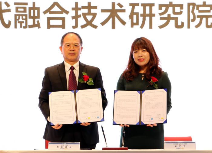 고인정 차세대융합기술연구원 부원장(오른쪽)과 리우융보 산둥성 과학원 부원장.