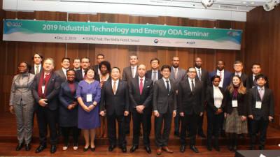 산업부·KIAT, 주한 외국대사관 초청 산업·에너지 ODA 세미나 개최